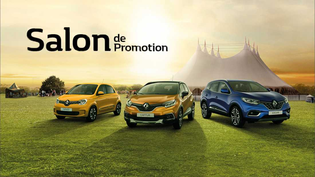 ABD Renault - Acties - Salon de promotion